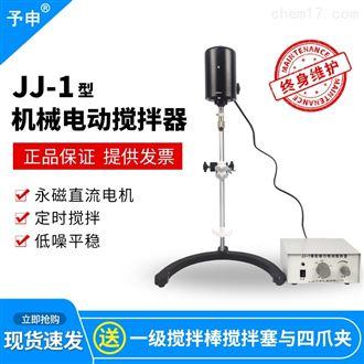 上海予申JJ-1A-200W數顯電動攪拌器
