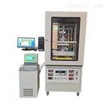DRH-ZD-300全自动导热系数测试仪