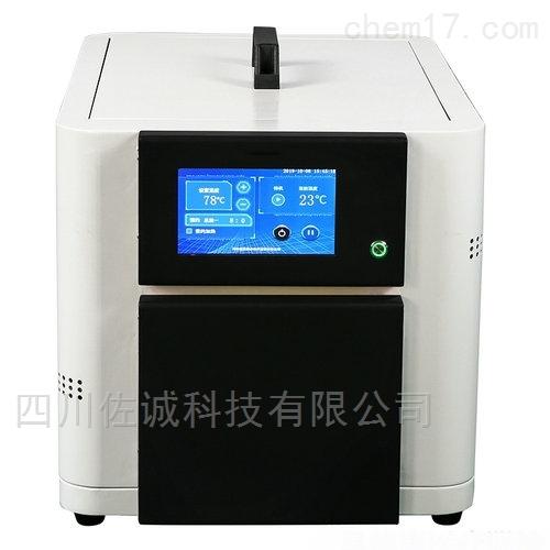 HL-300型融蜡仪/蜡疗机