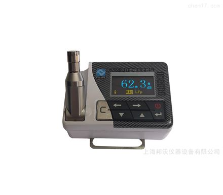噪聲檢測儀聲級計生產廠家