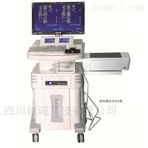 YK-OLX-A型双工位电脑豪华型前列腺炎治疗仪