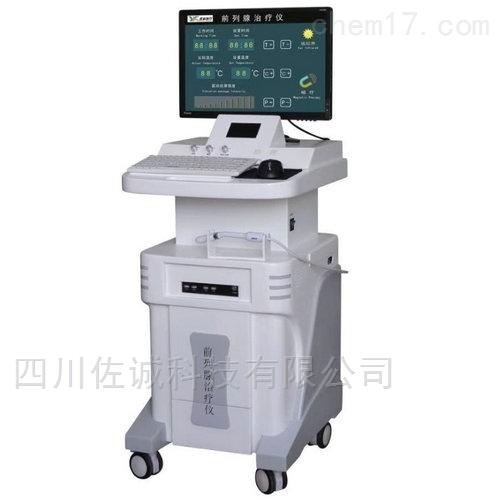 YK-OLX-B1型单工位推车式前列腺增生治疗仪