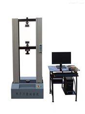 WDW-20D电子万能材料试验机
