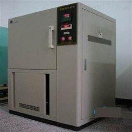 ZRX-15306耐辐照试验机