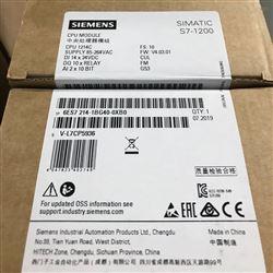 6ES7214-1BG40-0XB0云南西门子S7-1200PLC模块代理商