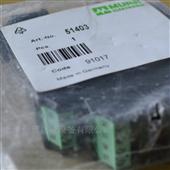 9000-41034-0100600MURR穆尔安全模块上海现货特惠