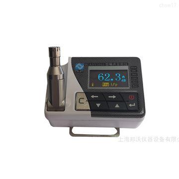 杭州愛華ASV5911噪聲檢測儀