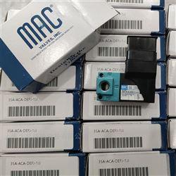 MAC高频电磁阀烟厂专用品牌