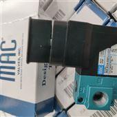 166B-611JB/24VDC美国MAC电磁阀上海代理