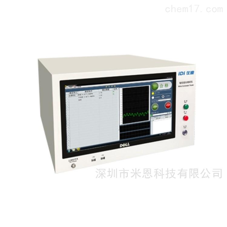 米恩科技仪迪IDI5608电机齿槽转矩测试系统