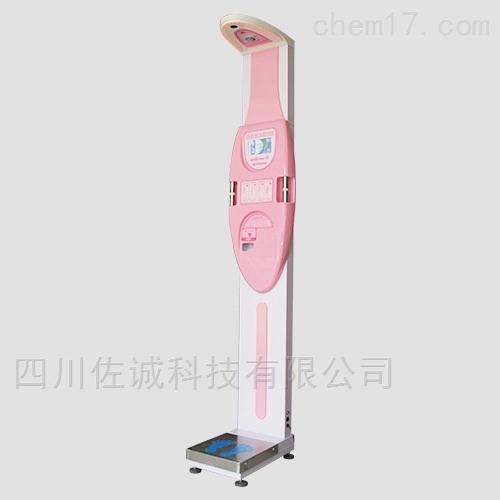 超声波身高体重脂肪一体机/健康体检工作站