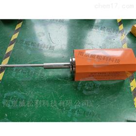 WB-C1001威松利 水泥厂专用采样探头 免维护