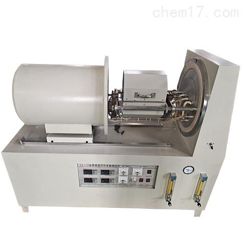 高温 导热系数测试仪