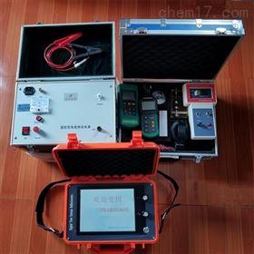 供应新款移动式电缆故障测试仪