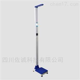 HGM-601型超声波身高体重秤