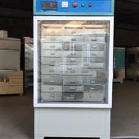 HBY-30抽屉式水泥恒温水养护箱