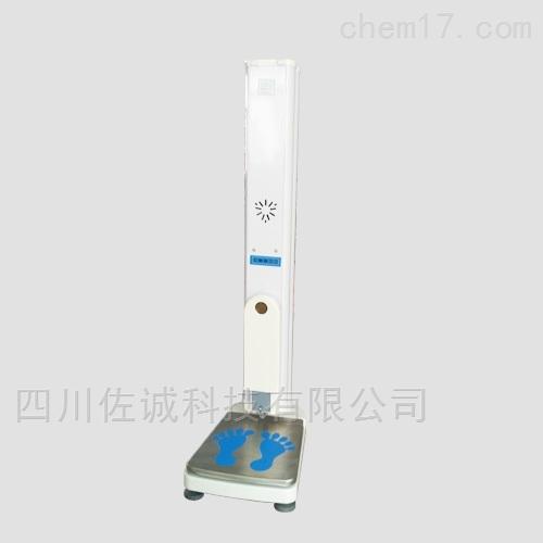 HGM-300型超声波身高体重秤