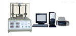 DRPL-I导热系数测试仪(平板热流计法)