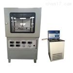 DRPL系导热系数测试仪(防护平板热流计法)