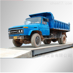 柯力电子地磅(SCS-80T)