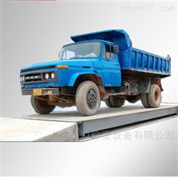 SCS-KL-A3*18米100吨地磅生产厂家
