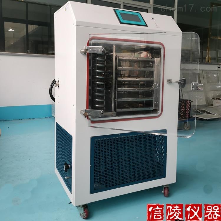 生物蛋白中试真空冷冻干燥机LGJ-50FD