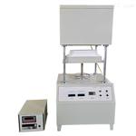 DRX-3(热线法)导热系数测试仪