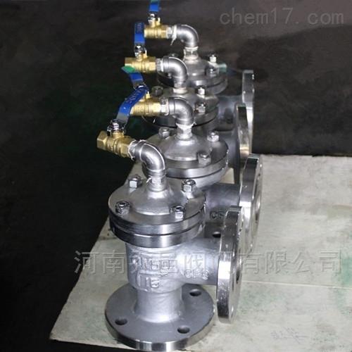 液压水位控制角阀