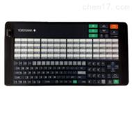 AIP830-111工业键盘日本横河YOKOGAWA现货