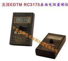 美国EDTM RC3175表面电阻量测仪 总代理