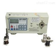 SGHPHP-20氣動螺絲刀扭力測試儀0.15N.m多少錢