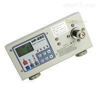 SGHPHP-20電動螺絲刀力矩測試儀0.01N.m生產廠家