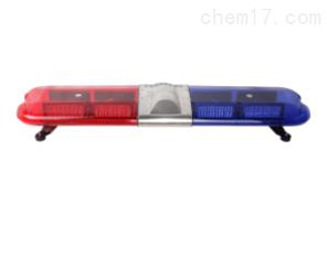 奥乐TBD-9000型长排警灯车顶报警灯