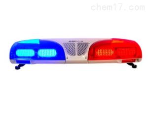 奥乐TBD-H000型长排警灯车顶报警灯