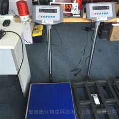 工业电子秤30公斤电子称高精度称量平台称