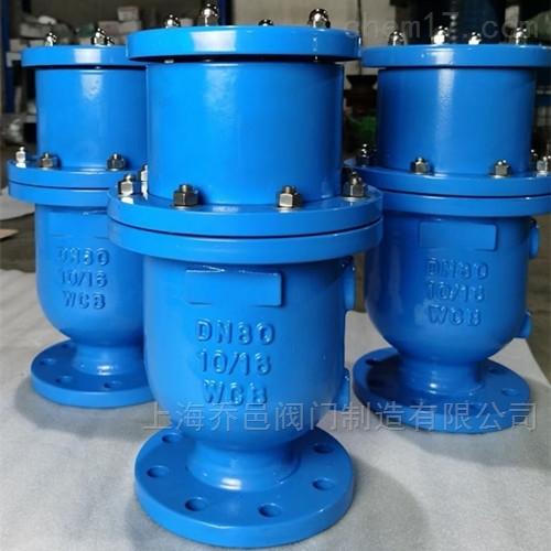 HBGP4X防水錘空氣閥