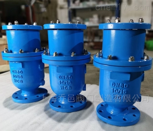 HBGP4X角型防水錘空氣閥