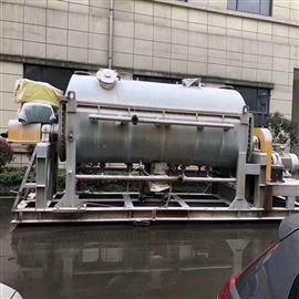 二手空心桨叶干燥机一手货源