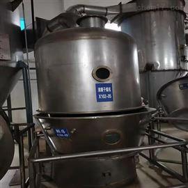 2吨沸腾干燥机欢迎选购