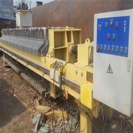 洗煤厂二手带式压滤机供应多台