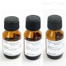 定制专用COD标准液套装