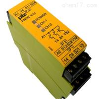 分类及原理;PILZ皮尔兹安全光栅1106267
