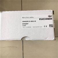 钢制滚轮杠杆臂:EUCHNERA安全开关