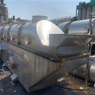 二手75x7.5米 鸡精生产线 振动流化床干燥机