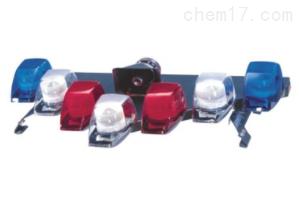 奥乐TBD-V0L7A-46长排警灯车顶报警灯