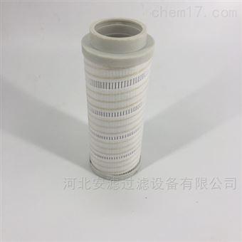 HC6300FKP13H供应颇尔滤油器滤芯