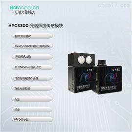高精度植物光谱辐射度测试仪