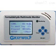 美国格雷沃夫FM801甲醛检测仪(顺丰包邮)