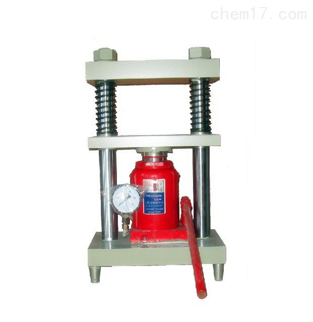 手動液壓制樣機