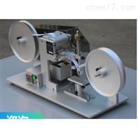 陕西省西安市丝印RCA纸带耐磨擦试验机厂家